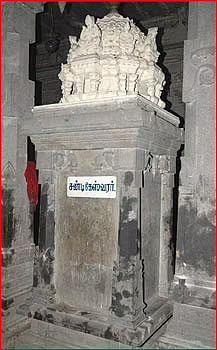 சண்டிகேஸ்வரர் சந்நிதியில் கைதட்டி வழிபடலாமா? #Video