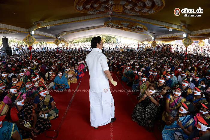 எதிர்கட்சித் தலைவராக இருக்கும்போது ஸ்டாலின் நடத்திய கிராம சபை