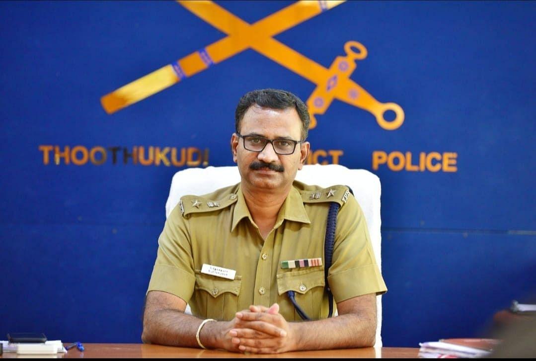 ஜெயக்குமார் - மாவட்ட காவல் கண்காணிப்பாளர்