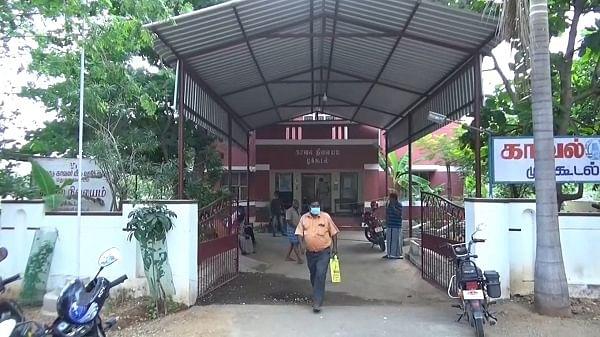 முக்கூடல் காவல் நிலையம்