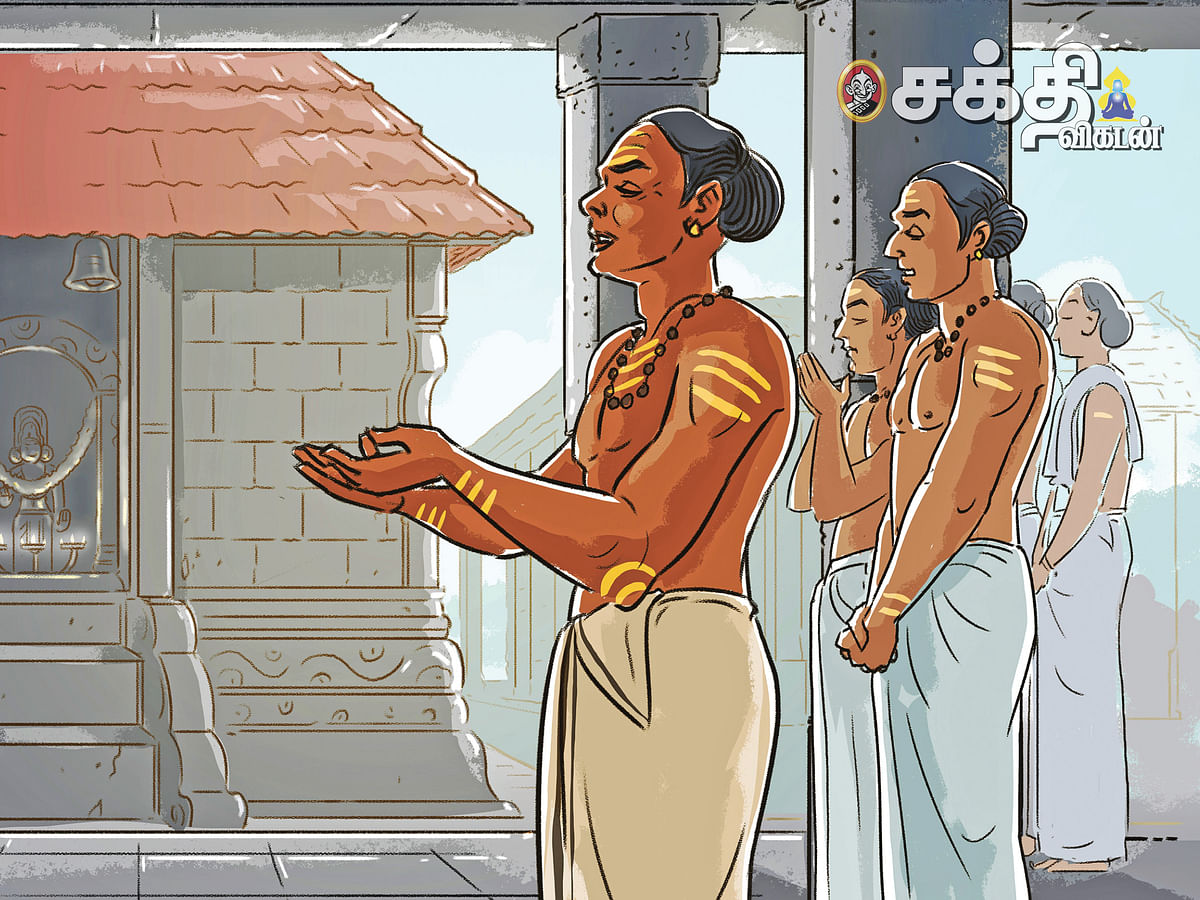 ருக்மிணி சுயம்வரம்!