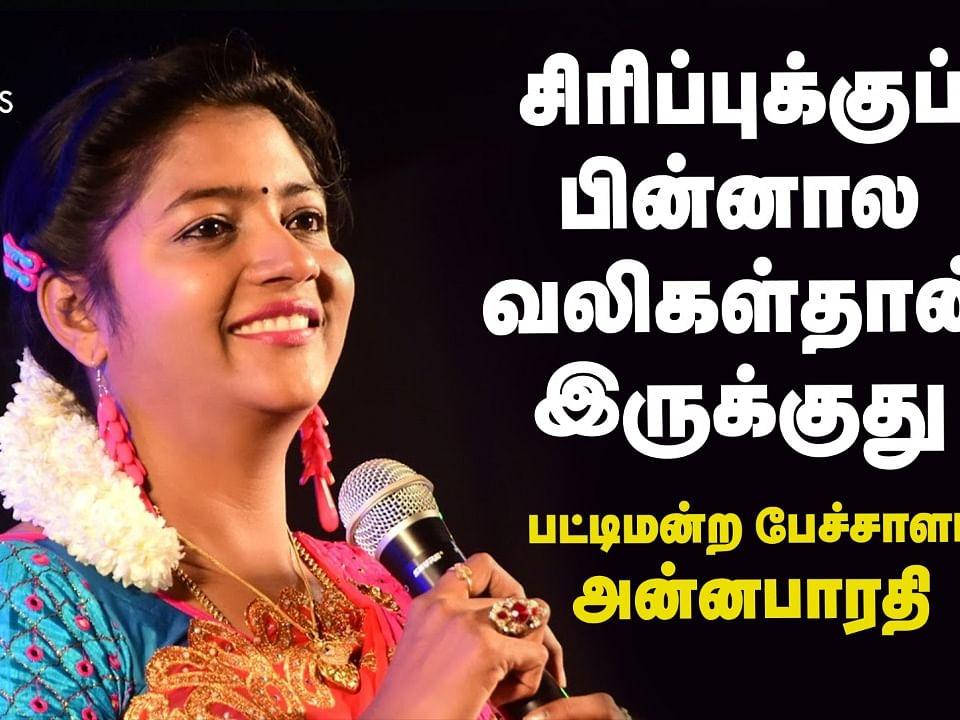 "``Handbag-ல எப்பவுமே அருவா இருக்கும்!"" - Speaker Annabharathi | Aval Talks"