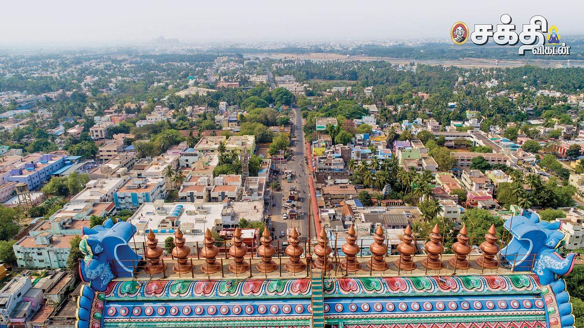 ரங்கராஜ்ஜியம்