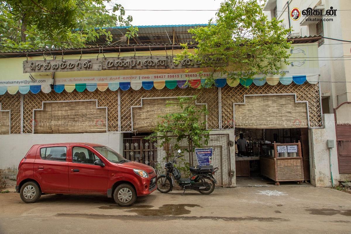 செல்லம்மாள் மெஸ்