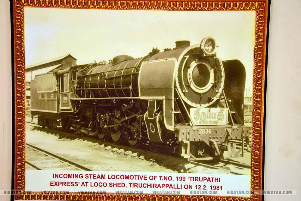 திருச்சியில் நிற்கும் திருப்பதி எக்ஸ்பிரஸ் - 1981
