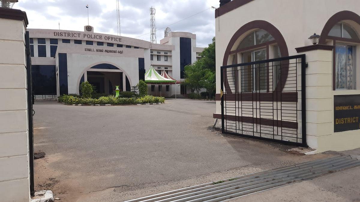 கரூர் எஸ்.பி அலுவலகம்