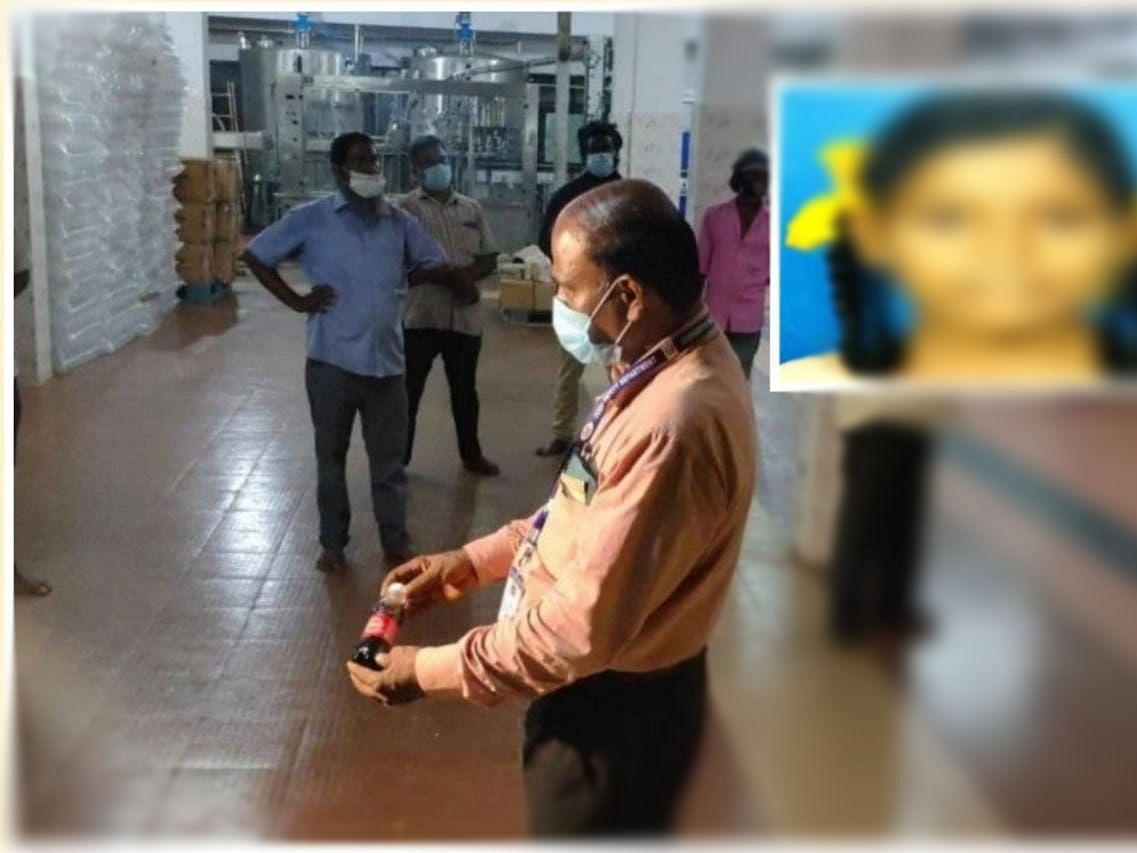 பெசன்ட் நகர்: `குளிர்பானம் குடித்த சிறுமி பரிதாப பலி?!' - ஆலைக்கு சீல் வைத்த அதிகாரிகள்