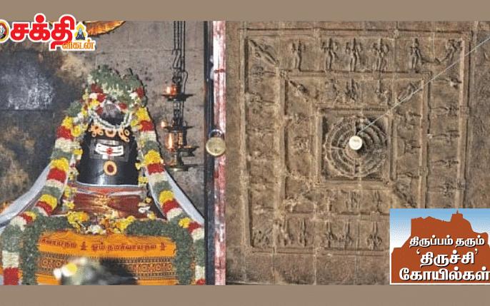 திருச்சி கோயில்கள் - 9 - ஊட்டத்தூர்: ராஜராஜ சோழனின் நோயைத் தீர்த்த அதிசயக் கோயிலின் சிறப்புகள்!