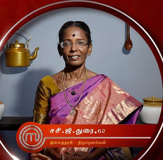 மாஸ்டர் செஃப் - சசியம்மாள்