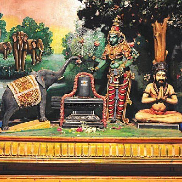 ஜம்புகேஸ்வரர்