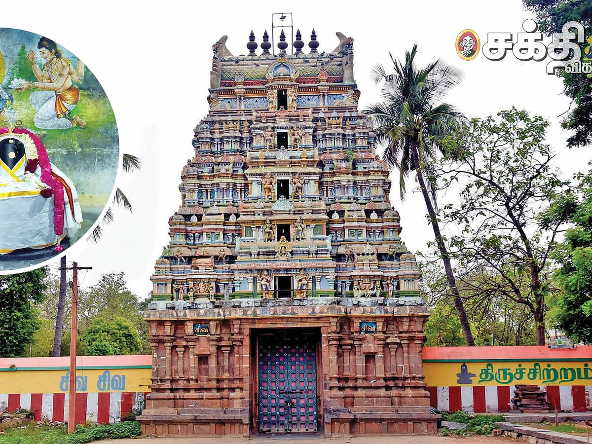 திருநாவலூர்