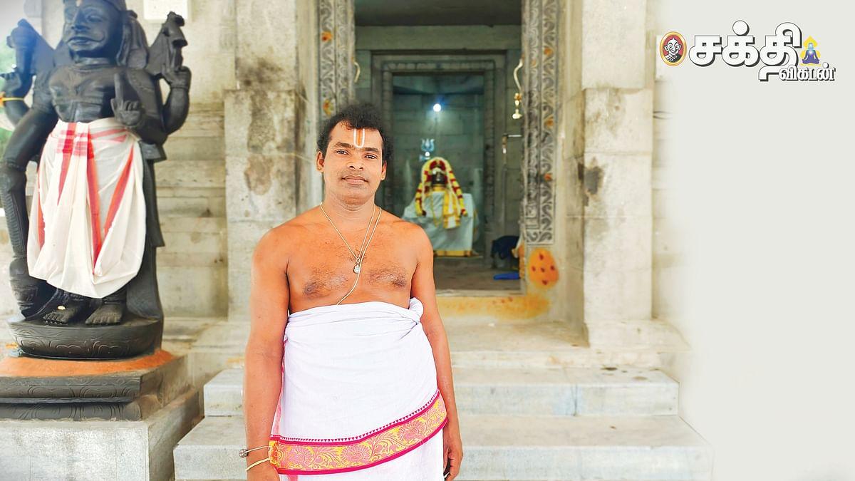 ஸ்ரீநிவாச ஐயங்கார்