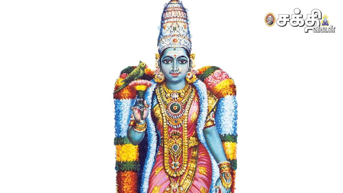 சுவர்ண கௌரி