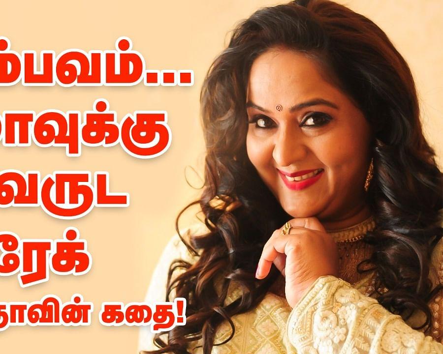 Actress Radha