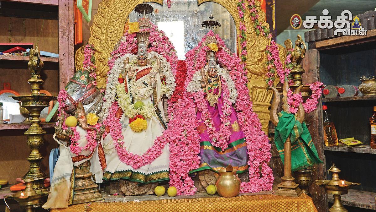 உமாமகேஸ்வரர் ஆலயம்