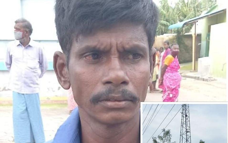 கரூர்:`கந்துவட்டிக் கொடுமை தாங்க முடியலை' - செல்போன் டவரில் ஏறி தற்கொலைக்கு  முயன்ற நபர்