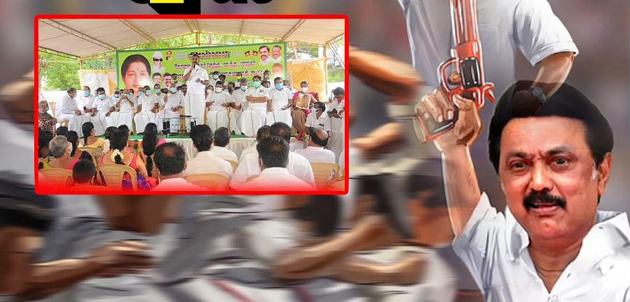 வலம்வரும் மாஜி! | கொங்கு ரேஸ்... | ட்ரிபிள் ஷாக்... | ஒரு தாயின் துயரம்!