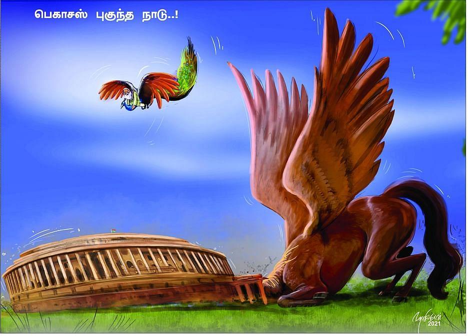 பெகாசஸ்