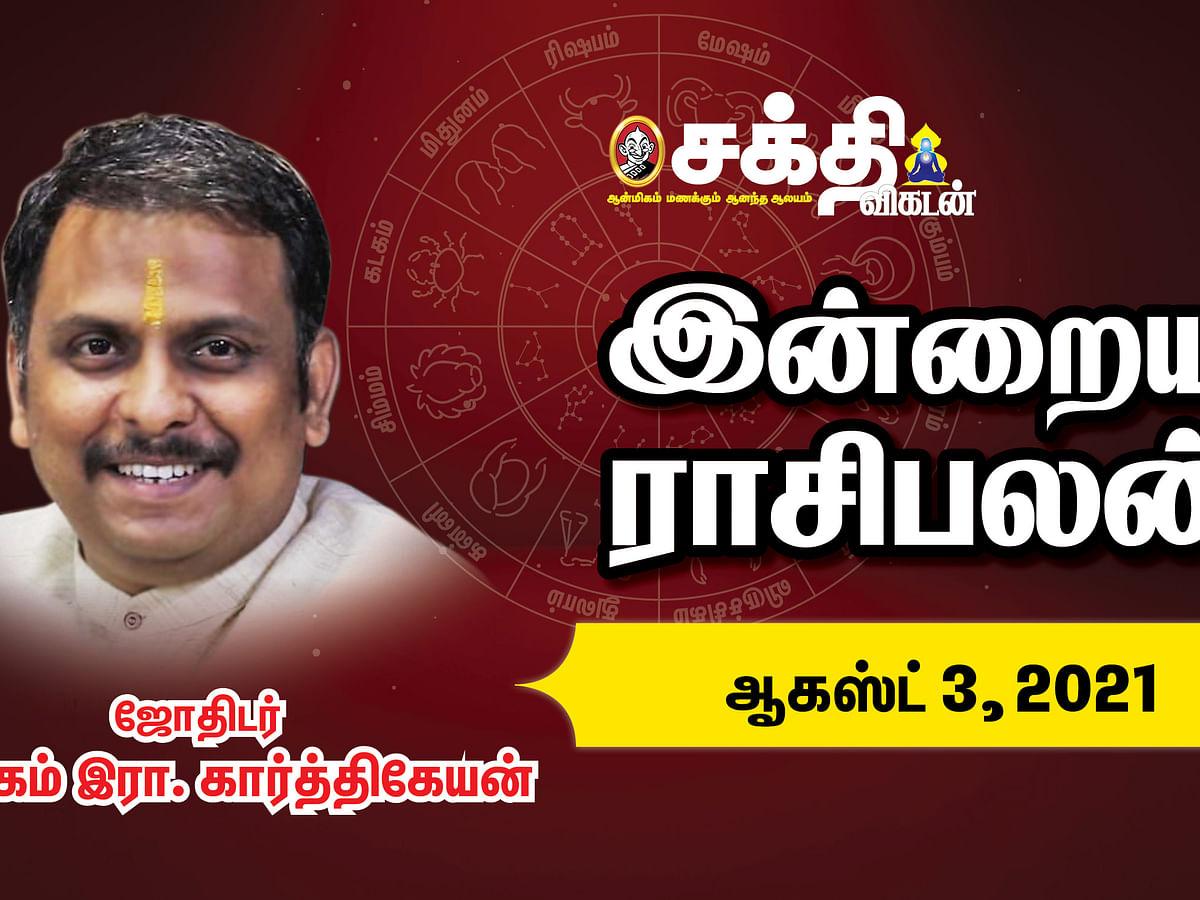 இன்றைய ராசி பலன் | 03/08/2021 | Daily Rasi Palan | Astrology | Horoscope