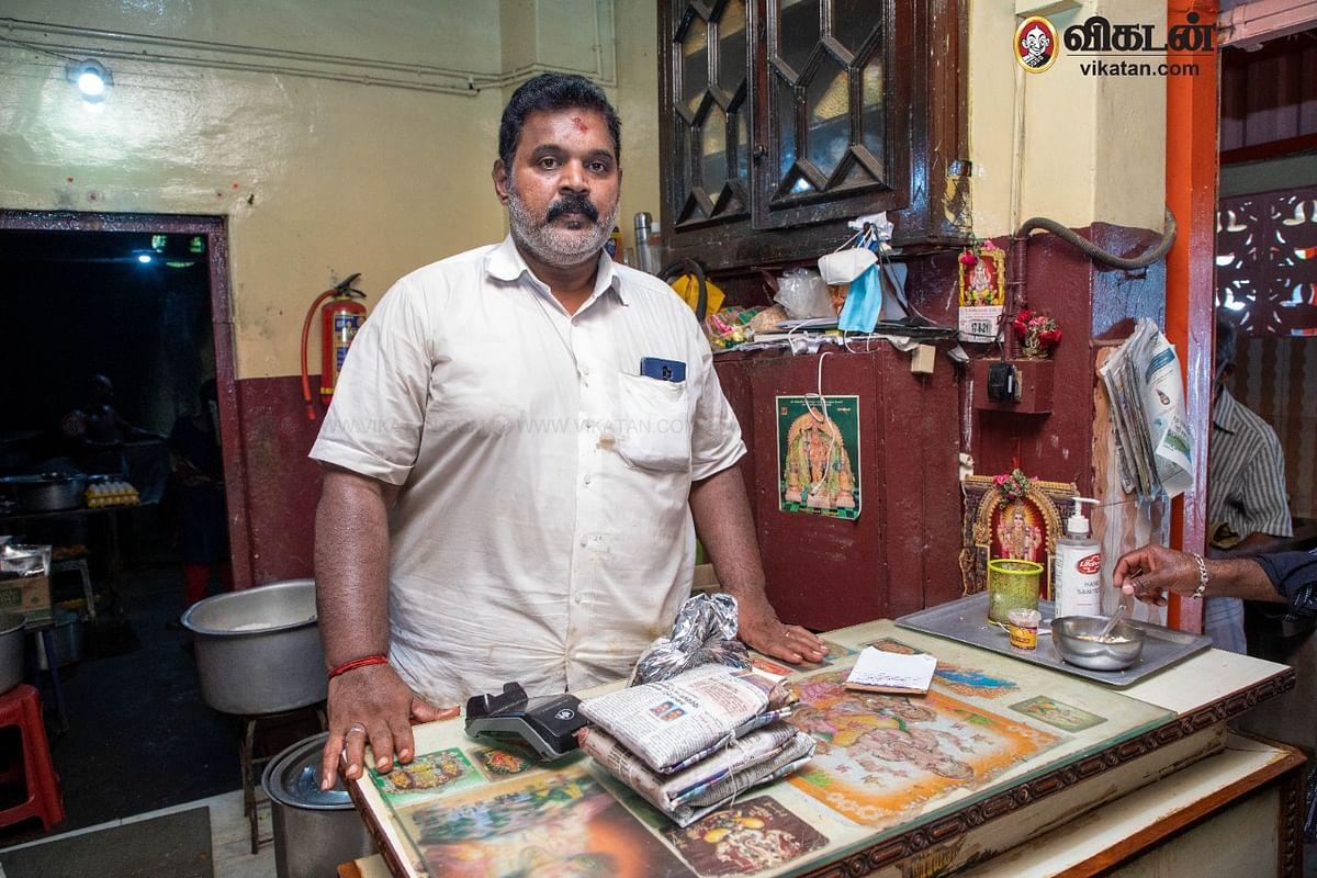 உரிமையாளர் விஜய்