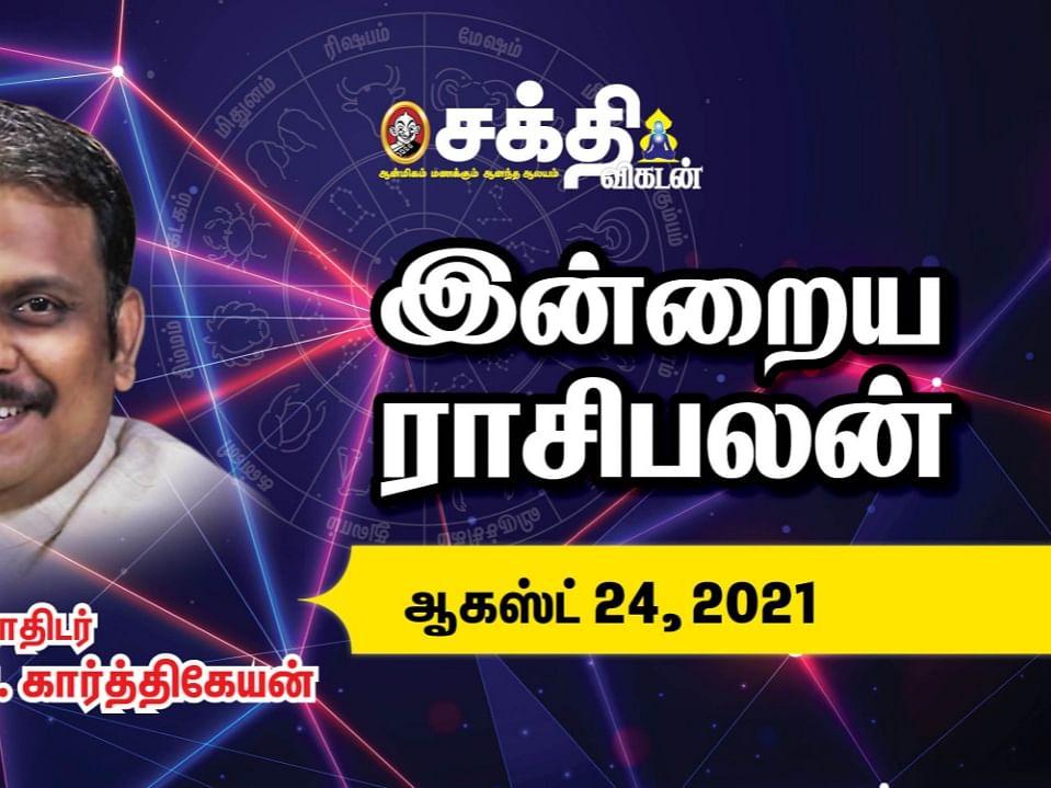 24/08/2021  இன்றைய ராசி பலன்   Daily Rasi Palan   Astrology   Horoscope  Sakthi Vikatan