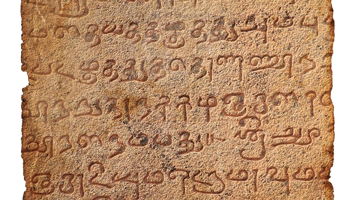 தமிழ்க் கல்வெட்டு (மாதிரி படம்)