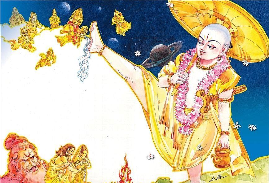 வாமன மூர்த்தி