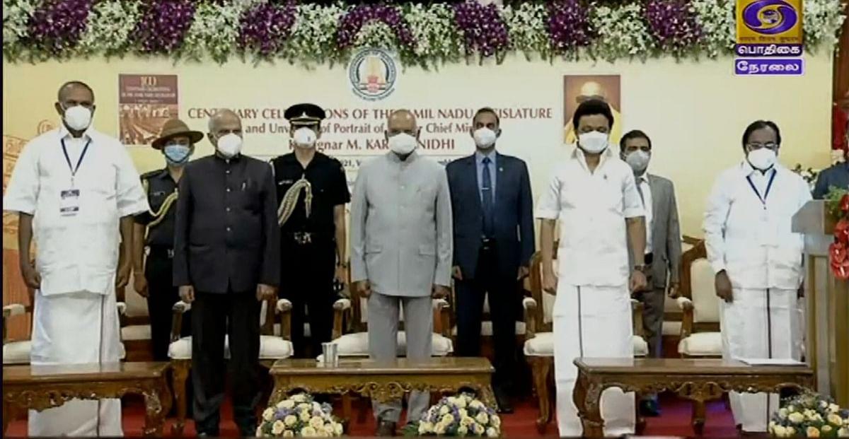 தமிழ்நாடு சட்டப்பேரவை நூற்றாண்டு விழா