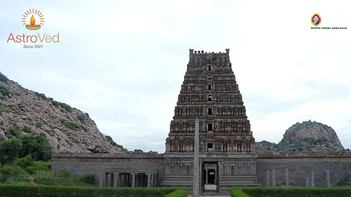 செஞ்சி வெங்கடரமணர் கோயில்