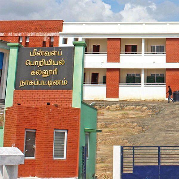 Fisheries University in Nagapattinam