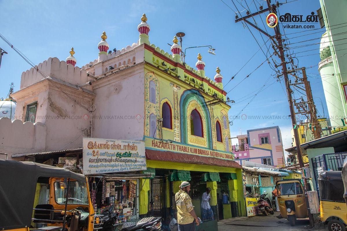 ஹஜ்ரத் நத்ஹர் வலி தர்க்கா
