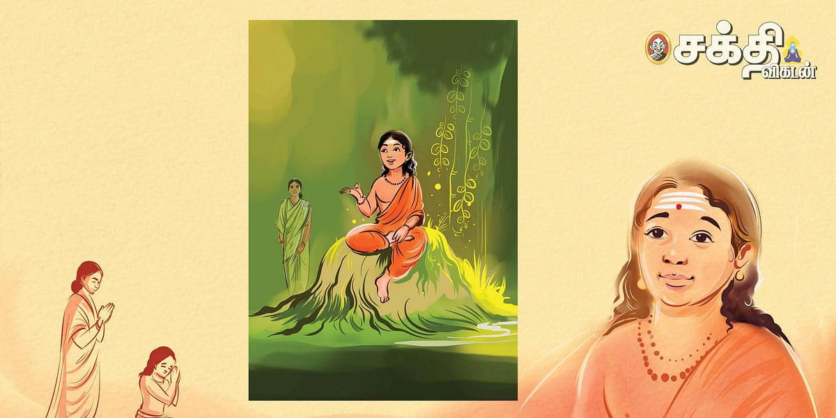 மகாயோகி காலக்ஞானி வீர பிரம்மேந்திரர்