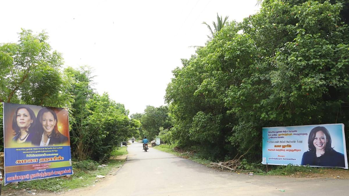 துளசேந்திரபுரம்