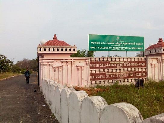 கட்டடக்கலை மற்றும் சிற்பக் கலைக் கல்லூரி