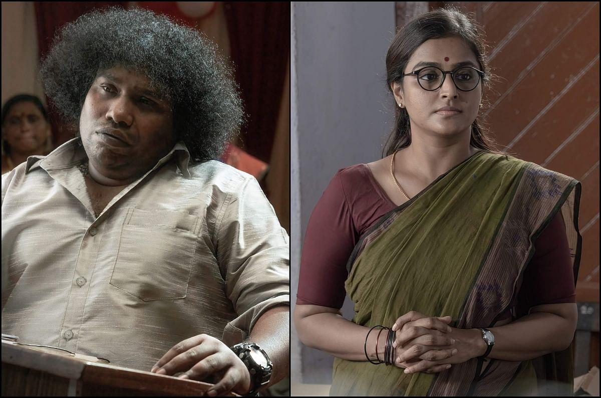 'நவரசா' யோகி பாபு