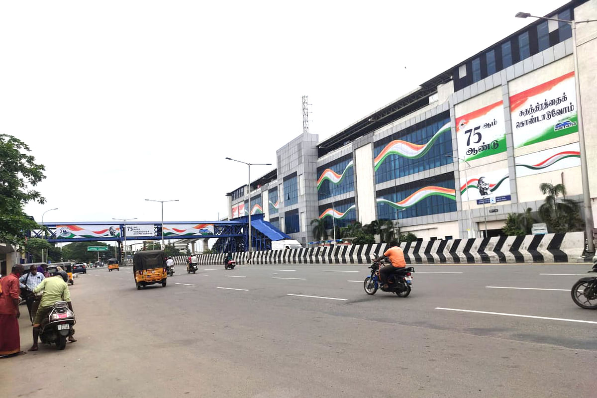 ஆலந்தூர் மெட்ரோ