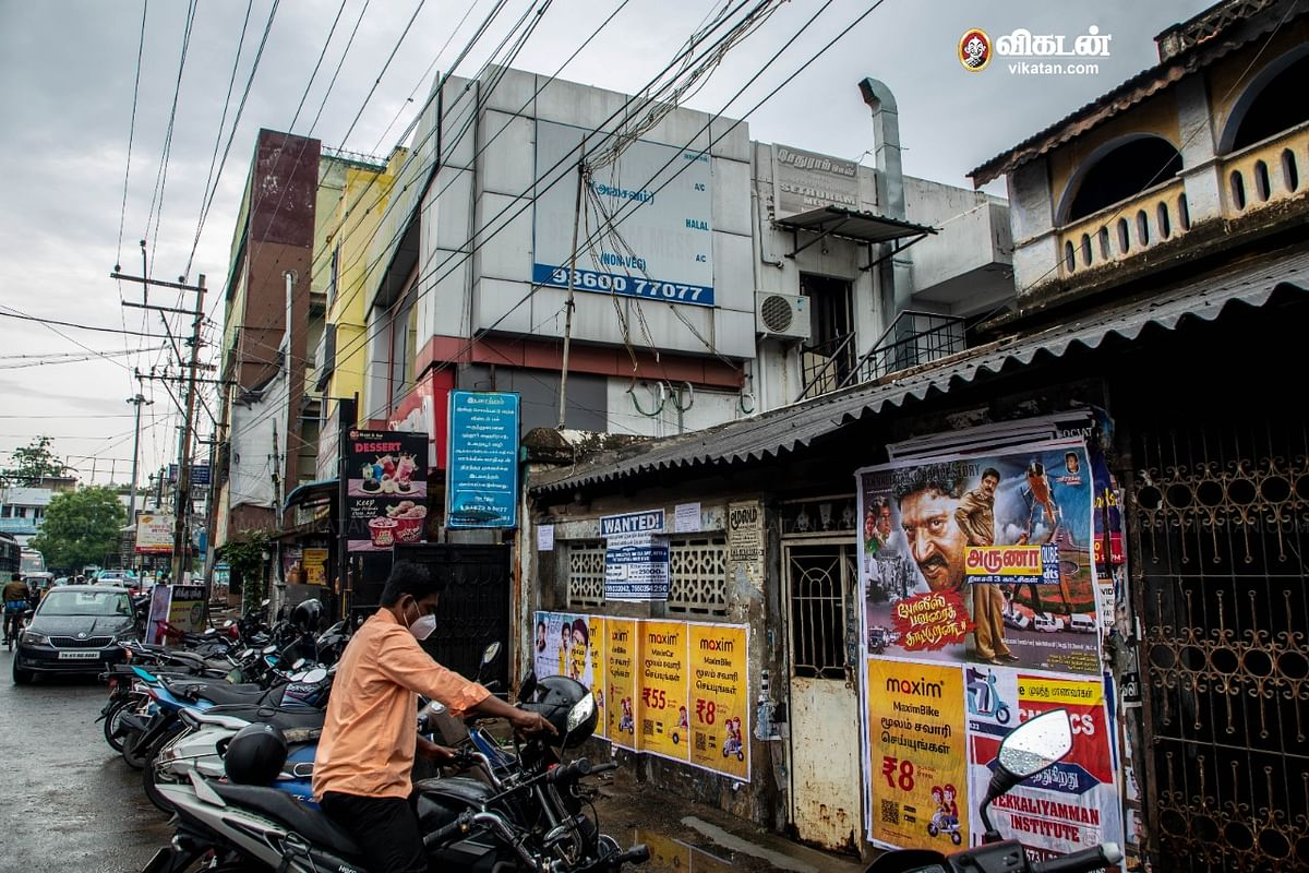சேதுராம் மெஸ்