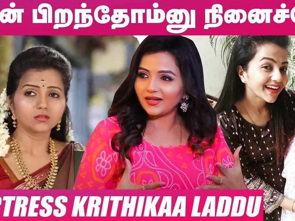 Actress Krithika