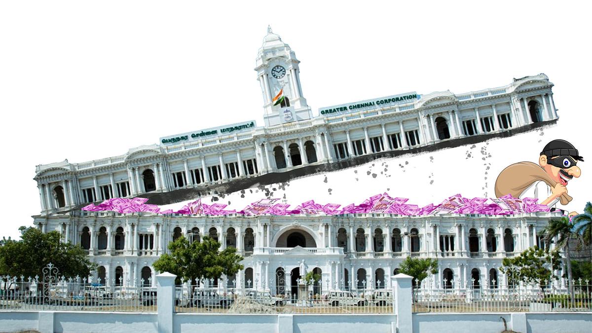 சென்னை மாநகராட்சி!