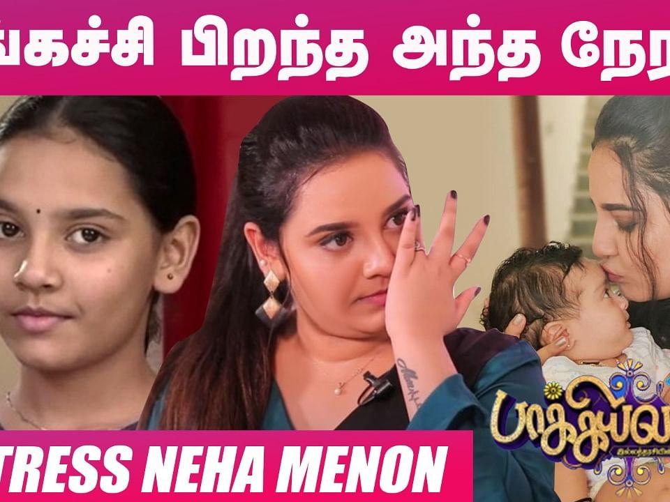 "``Baakiyalakshmi-ல கோபி இப்படித்தான் சிக்குவார்!"" - Actress Neha Menon Interview | Aval Vikatan"
