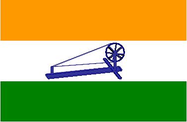 காந்தி - பிங்கலி வெங்கையா உருவாக்கிய கொடி