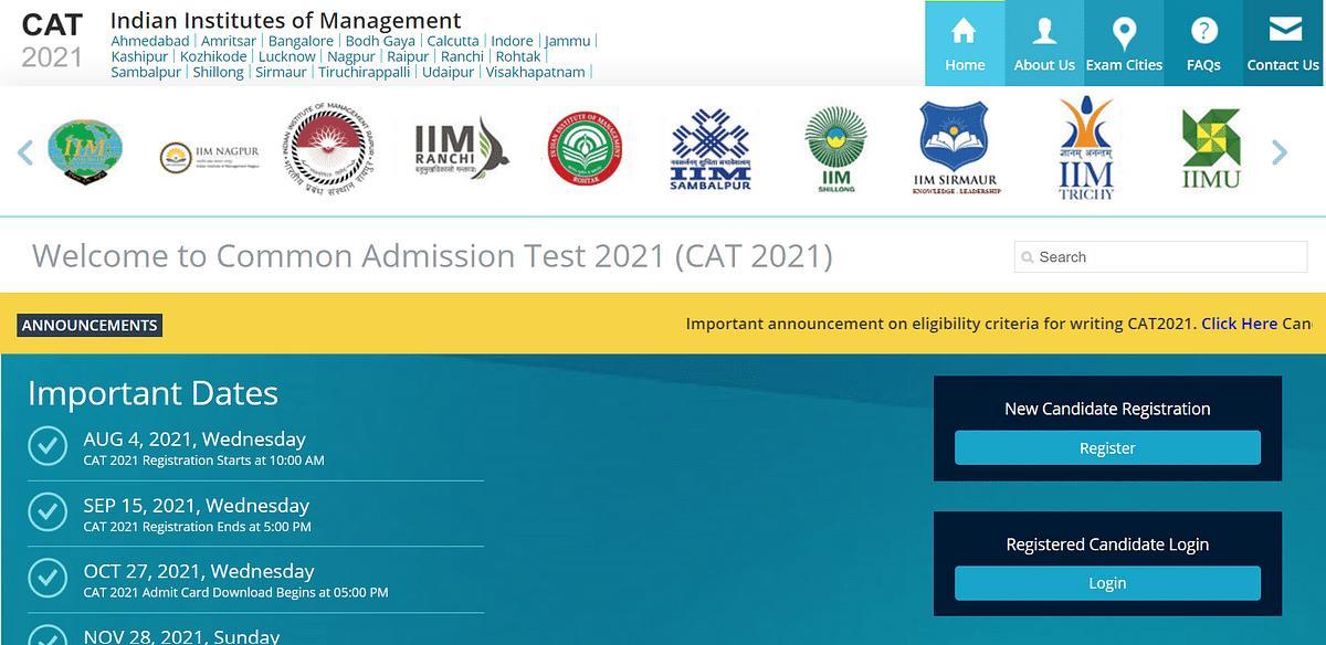 IIMCAT இணையதளம்