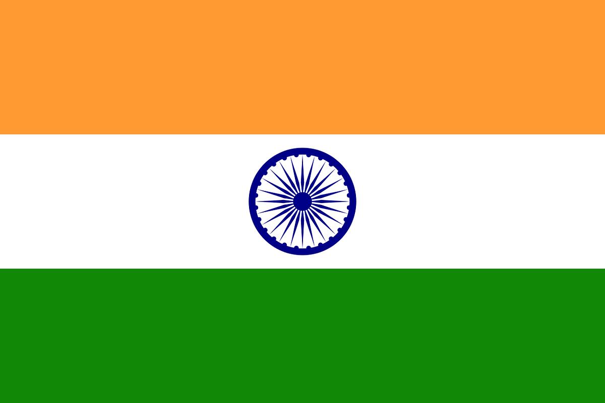 அங்கீகரிக்கப்பட்ட இந்திய தேசியக்கொடி