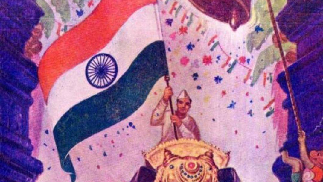 ஆனந்த விகடன் அட்டைப்படம் - 1947