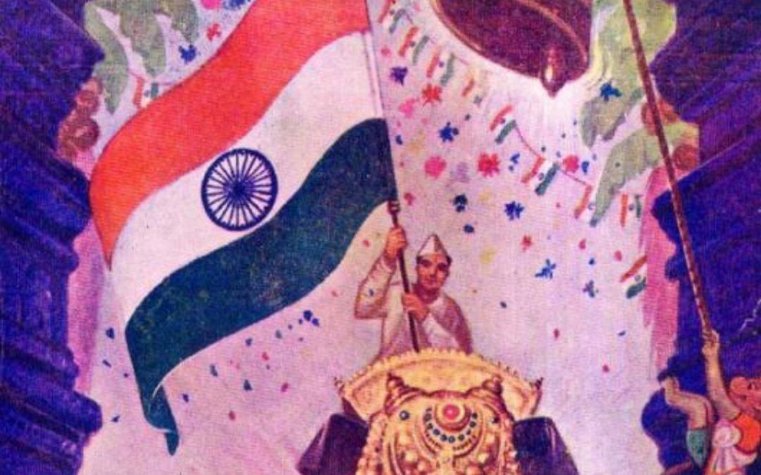 சுதந்திர இந்தியா 75... தேசம் முழுவதும் தாக்கத்தை ஏற்படுத்திய 22 அரசியல் நிகழ்வுகள்!