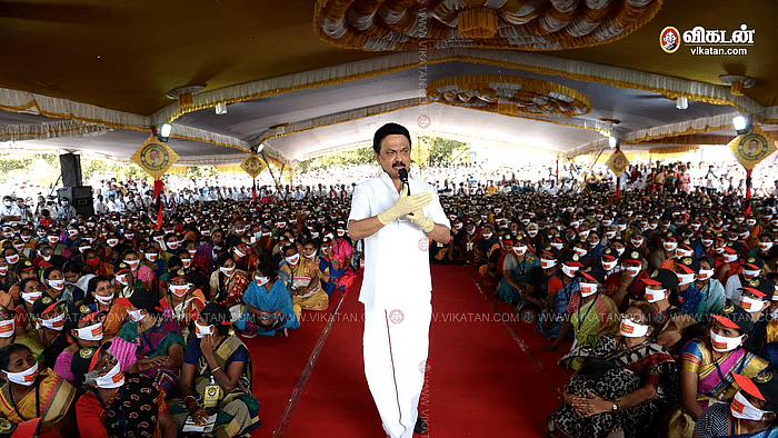 எதிர்கட்சித் தலைவராக  ஸ்டாலின் நடத்திய கிராம சபை