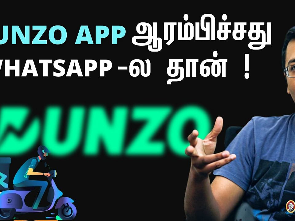 Google முதலீடு செய்த முதல் இந்தியன் ஸ்டார்ட் அப் Dunzo! Game Changers | Nanayam Vikatan