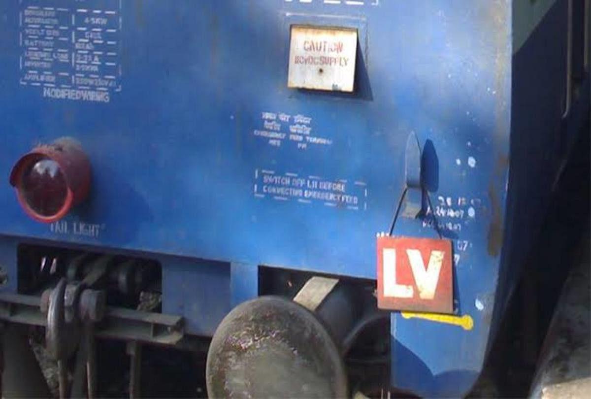 ரயிலின் கடைசி பெட்டியில் பயன்படுத்தப்பட்டிருக்கும் 'LV' அட்டை