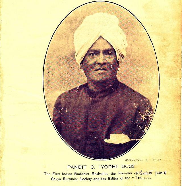 அயோத்திதாசப் பண்டிதர்