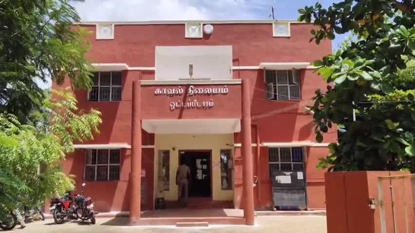 ஓட்டப்பிடாரம் காவல் நிலையம்